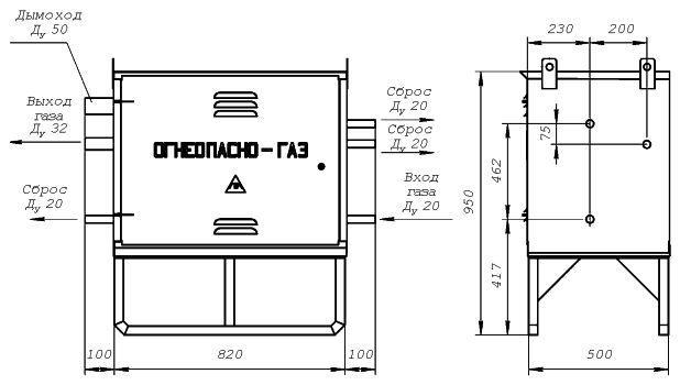 Габаритно-установочная схема газорегуляторного пункта шкафного ГРПШ-1-1Н.